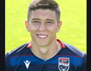 Ross Stewart (Footballer)